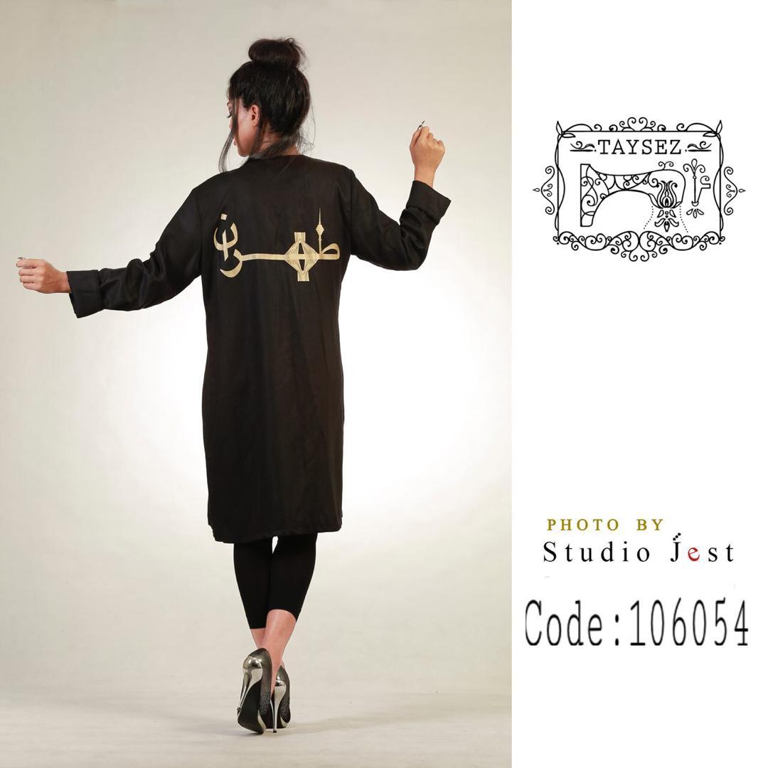 مانتو مدل سنتی تابستانی زمستانی تایسز چاپ تهران